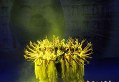 中国经典民族舞剧《丝路花雨》旅游驻场版在敦煌市敦煌大剧院上演