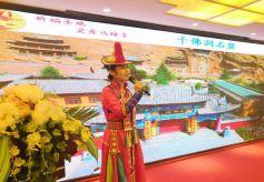 张掖参加2019青海文化旅游节