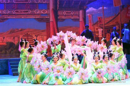 (文化)(7)兰州:京剧《丝路花雨》精彩上演