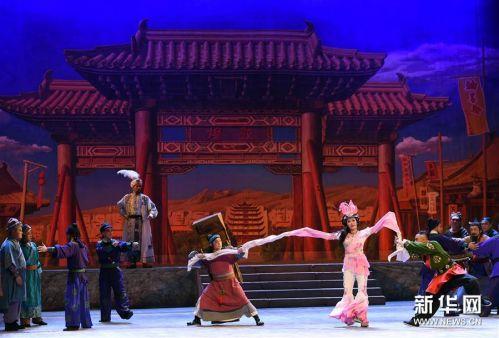 (文化)(6)兰州:京剧《丝路花雨》精彩上演