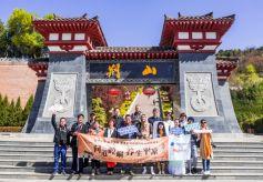 2019年度甘肃全域旅游创作峰会盛大启幕