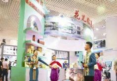 甘肃临夏州邀请你去看牡丹