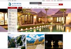 甘肃旅游平台:河西走廊专业向导