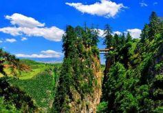 甘肃定西漳县贵清山文化旅游节将于5月7日开幕