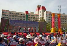 """""""青藏之眼•绿色天祝""""文化旅游推介会在甘肃武威市凉州区举办"""