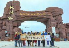 甘肃全域旅游创作峰会春季采编活动圆满结束