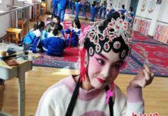"""甘肃崆峒戏曲进校园:""""小戏骨""""唱念做打圈粉成网红"""