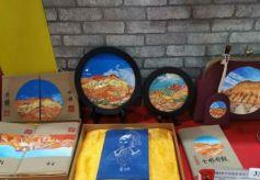 张掖手绘手绣七彩丹霞获中国旅游商品大赛铜奖