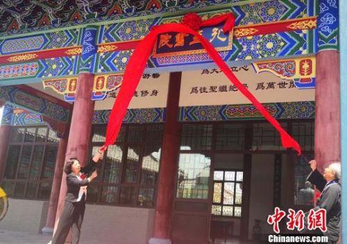 """甘肃张掖打造""""书院群""""深耕丝路古城本土文化"""