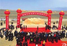 敦煌世界地质公园揭碑开园仪式在雅丹景区举行