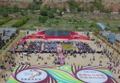 第三届马家窑文化节在甘肃省临洮开幕