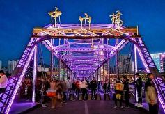 没有到过中山桥,你好意思说你来过兰州?