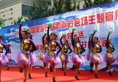2019年中国旅游日甘肃省分会场主题宣传活动在兰州启动