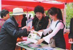 甘肃陇南:文旅融合 美好生活