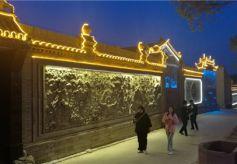 """甘肃临洮:打造""""狄道乡韵""""美丽乡村,实现贫困村整村提升"""