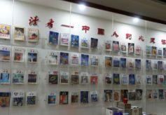 """甘肃平凉农民藏""""老物件""""30年 建民间博物馆享民俗文化"""