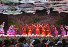 """陇南康县王坝镇首届""""醉美家园、诗画王坝""""乡村文化旅游节开幕"""
