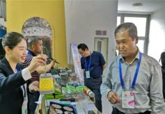 敦煌文创亮相亚洲文化旅游展