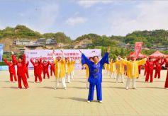 2019年兰州国际马拉松体育文化嘉年华系列活动之太极拳展演