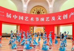 在上海,甘肃的这场演出:人美 衣美 舞更美