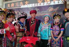 2019四川夏季文化旅游产品推介会在兰州饭店举行