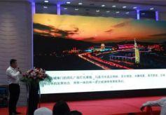 庆阳携黄土高原特色旅游资源在上海推介文化旅游