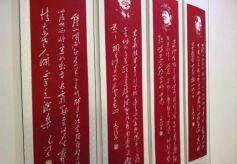 """兰州""""陇原巧手 玉指匠心""""端午文化节31日在邓园启幕"""