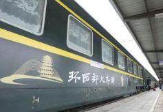 """""""环西部火车游""""走进上海"""