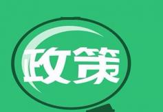 """甘肃加大""""铁路+文旅""""融合发展"""
