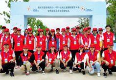 2019絲綢之路國際露營大會啟動儀式盛大舉行
