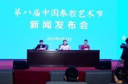 """""""第八届中国秦腔艺术节""""将于6月14日在兰州启幕"""
