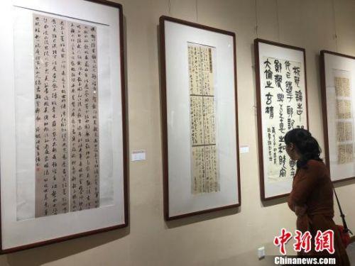 """甘肃办女性书法展传承国粹文化""""95后""""笔墨叙才情"""