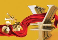 第九届兰州黄河文化旅游节文化旅游产业博览会LOGO有奖征集活动启事