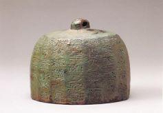 甘肅秦漢時代的書法藝術