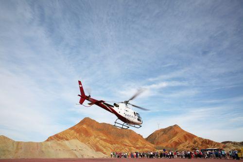 张掖国家地质公园 特色体验项目 ——直升机观景 - 复件(1)