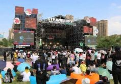 2019年兰州草莓音乐节在西固区城市运动广场成功举办