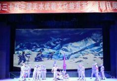 歌劇《紅色卓尼》亮相第30屆中國天水伏羲文化旅游節