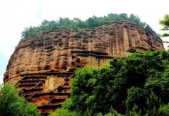 第30届中国天水伏羲文化旅游节落下帷幕