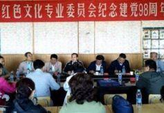 甘肃省红色文化收藏协会来张掖举办交流展