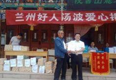 """""""兰州好人""""汤波和志愿者赴榆中开展公益捐赠图书活动"""