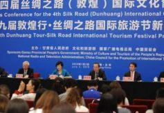 文化和旅游部:支持甘肅建立多元互動人文交往新格局