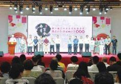 """第八届兰州百合文化旅游节""""丹青百合""""书画展开启"""