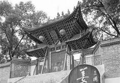 """""""三国""""文化烙下的甘肃历史印记"""