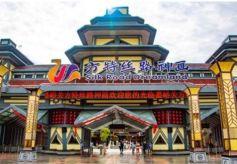 嘉峪关方特丝路神画主题乐园将于7月18日正式开业迎客