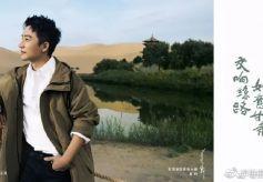 中国·甘肃乡村旅游发展指数专家研讨会在京举行