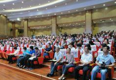 早期文化交流:路径与社会学术研讨会在临洮县举行