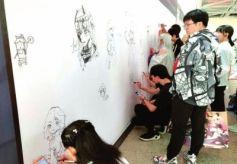 C3TX时光动漫文化巡展于甘肃国际会展中心举行