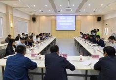 国家文物局和财政部到甘肃省开展中华优秀传统文化创造性转化创新性发展调研