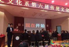 甘肃民族师范学院第六届传统文化知识竞赛成功举办
