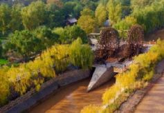 第九届兰州黄河文化旅游节新闻发布会在兰州音乐厅举行